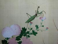 こんにちは、赤さん(Bonjour, bébés !) - ももさへづり*やまと編*cent chants d'une chouette (Yamato*Japon)