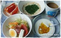 セブンイレブンいろいろto白菜のうま煮toキッチン食器棚の引き出し - さとごころ
