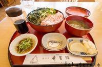 あじトロ丼定食 - WHOPPER(^^♪