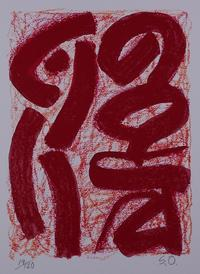 版画集「よろこび」 - 川越画廊 ブログ