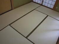 畳替え期間限定40%OFF ダイケン清流カラー全15色 - 激安畳店e-tatamiyaさんの活動日記