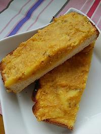 スィートポテトトースト - 料理研究家ブログ行長万里  日本全国 美味しい話