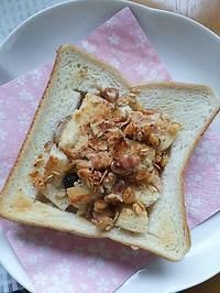 甘いフレームトーストの朝ごぱん - 料理研究家ブログ行長万里  日本全国 美味しい話