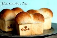 4月からのレッスン予約受付日程の変更のお知らせです。 - 自家製天然酵母パン教室Espoir3n(エスポワールサンエヌ)料理教室 お菓子教室 さいたま
