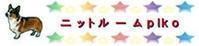 ☆アクリルタワシ - ひまわり編み物