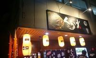お好み焼き・鉄板焼き『くらげ』(西条) - Tea's  room  あっと Japan