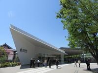特報京都鉄道博物館盆ラマワークショップ開催決定 - 鉄道少年の日々