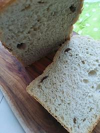 レーズン黒糖食パンの朝ごぱん - 料理研究家ブログ行長万里  日本全国 美味しい話