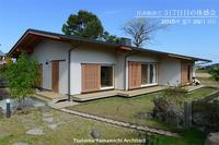 ∴新緑の住宅へ~オープンハウスのご案内~∵ - ふっとコト、カタり。