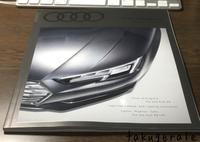 Audi Magazineが届いた - WHOPPER(^^♪