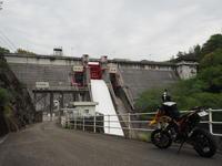 四国堰堤ダム88箇所巡り - 好事家な生活
