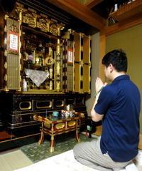 お仏壇の処分費用 - 創業安政二年 藤井仏壇のブログ
