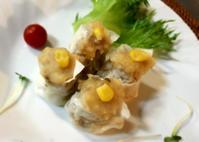 レンコンとキノコのベジシュウマイ - ナチュラル キッチン せさみ & ヒーリングルーム セサミ