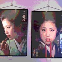 日本女性の出来の良さを誤解していたのは誰だ - 鯵庵の京都事情