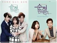 純情に惚れる - 韓国俳優DATABASE
