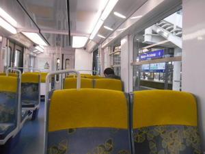 Silence dans le Metro、シランス・ダン・ル・メトロ、パリの地下鉄の車両の中では沈黙、静かに・スマホ通話をしないこと、マスクをしても話すとコロナウィルスが飛散するから・・・ - 波多野均つれづれアート・パート2