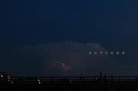 雷鳴と三条大橋 - あ お そ ら 写 真 社