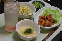 鶏塩唐揚げ - おいしい日記