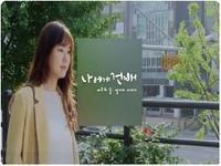 私に乾杯~ヨジュの酒 - 韓国俳優DATABASE