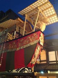 文月のあまたの会ご案内 - MOTTAINAIクラフトあまた 京都たより