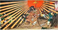 【現世に転生した神武天皇の産まれ代わり】岡本天明に日月神示を書かせた、国常立尊から託された11の予言 - A GLEAM IN EYE.