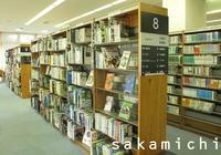 知の泉 - sakamichi