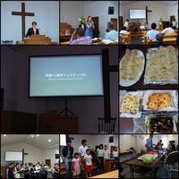 献堂記念礼拝 - 中山教会便り