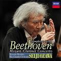 小澤征爾、水戸室内管弦楽団のベートーヴェン交響曲集CD - 新宿たますけのクラシックレコード