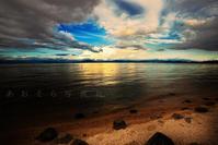 晩夏の水辺 - あ お そ ら 写 真 社