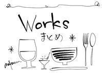 主な お仕事歴 - 女性誌、web、広告 |美しい女性と花と食のイラストレーション|まゆみん