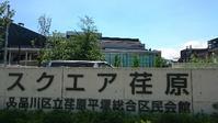 【8~9月】武蔵小山編み物レッスン@スクエア荏原 - 空色テーブル  編み物レッスン