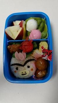 遠足お弁当(松浦) - 柚の森の仲間たち