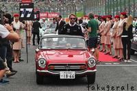 f-1 Japan GPのTV中継 - WHOPPER(^^♪