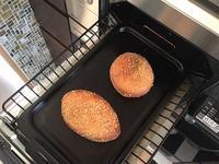 冷めたカレーパンをサクサクおいしくする方法!(ブログ移転先のお知らせ) - 10年後も好きな家