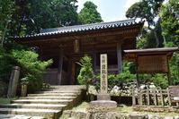 太平記を歩く。その58「書寫山圓教寺」兵庫県姫路市 - 坂の上のサインボード