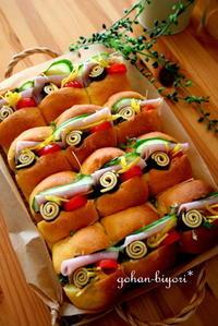 【キャロットちぎりパンのレシピ掲載@toriiiさん、のお知らせ】 - gohan-biyori*