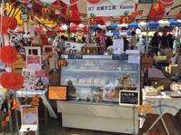 29日瀬谷フェスティバルブースNO:74 - 『小さなお菓子屋さん keimin 』の焼き焼き毎日
