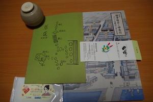 好調!道の駅米沢・169日目で来場者100万人達成年間目標もすでにクリア -