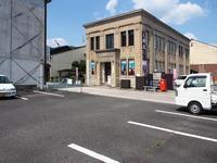 旧三次銀行本店 - 近代建築Watch