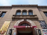 旧広島農工銀行三次支店 - 近代建築Watch