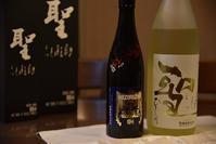 聖酒造特別な日本酒おりがらみ2016 - 光画日記