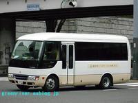 首都高トールサービス西東京さ744 - 注文の多い、撮影者のBLOG
