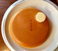白金茶房のパンケーキランチと、美しい日本茶 - ゆるゆると・・・