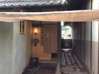 FUKUKOTOアーカイブシリーズ<15>「3年間を振り返って。お宝、路地」編 - ドライフラワーギャラリー⁂ふくことカフェ