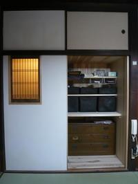 FUKUKOTOアーカイブシリーズ<8>「3年間を振り返って。使える物は使う!」編 - ドライフラワーギャラリー⁂ふくことカフェ