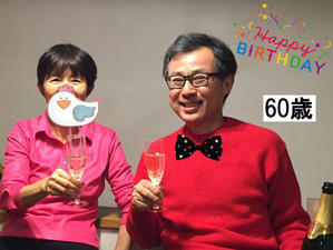 60回目の誕生日 - BLUE SKY