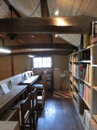 FUKUKOTOアーカイブシリーズ<26>「3年間のブログを振り返って。FUKUKOTO文庫のコト」編 - ドライフラワーギャラリー⁂ふくことカフェ
