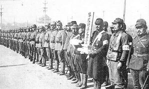 1937 華和戰爭 南京冬之陣 - WTFM  風林火山 教科文組織
