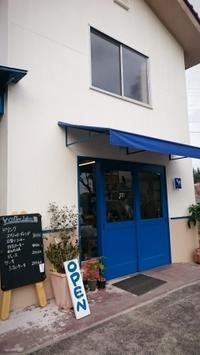寄田珈琲研究所 - Tea's room  あっと Japan