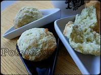 ポテトスコーンの朝ごはん - 料理研究家ブログ行長万里  日本全国 美味しい話